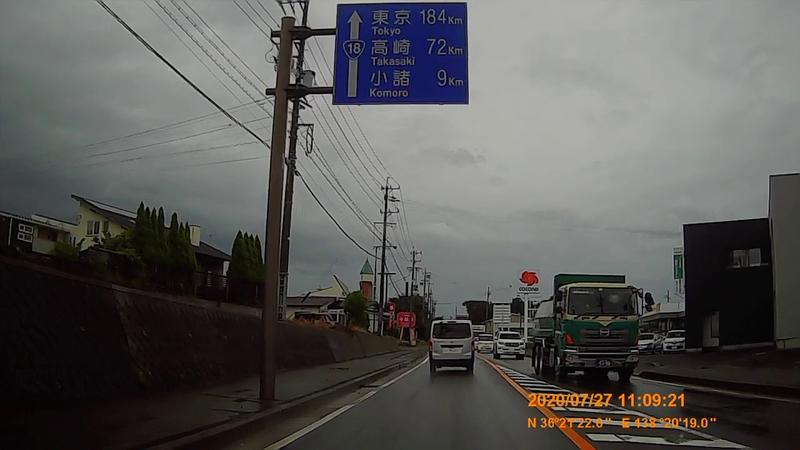f:id:japan_route:20201020202045j:plain