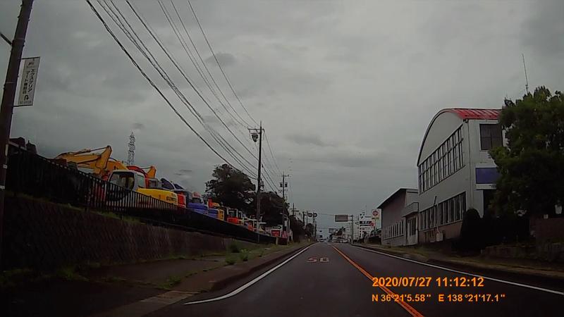 f:id:japan_route:20201020202054j:plain