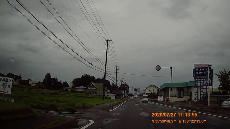 f:id:japan_route:20201020202059j:plain