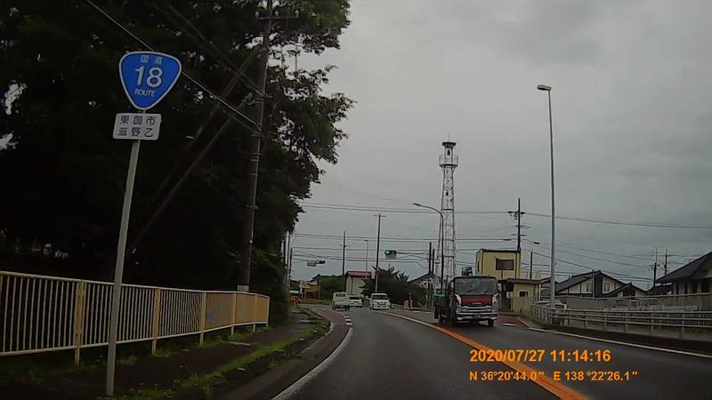 f:id:japan_route:20201020202104j:plain