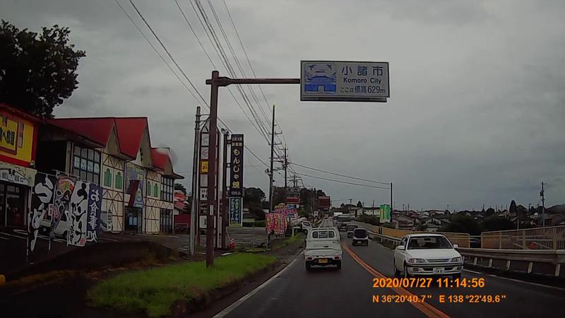 f:id:japan_route:20201020202109j:plain