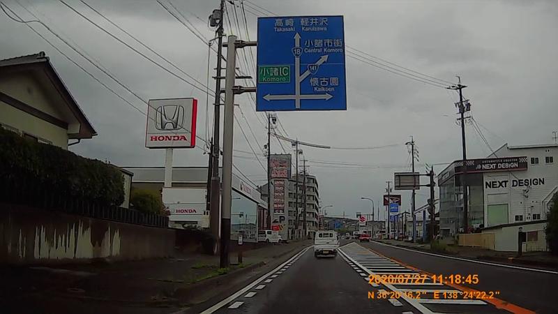f:id:japan_route:20201020202133j:plain