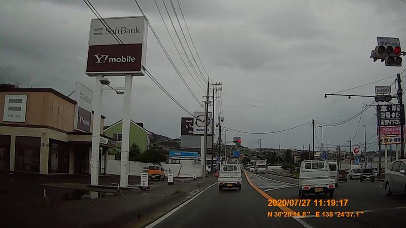 f:id:japan_route:20201020202142j:plain