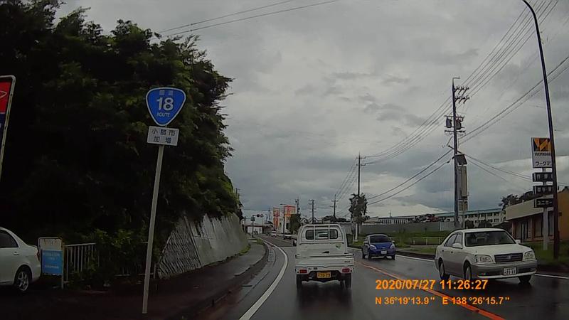 f:id:japan_route:20201020202217j:plain