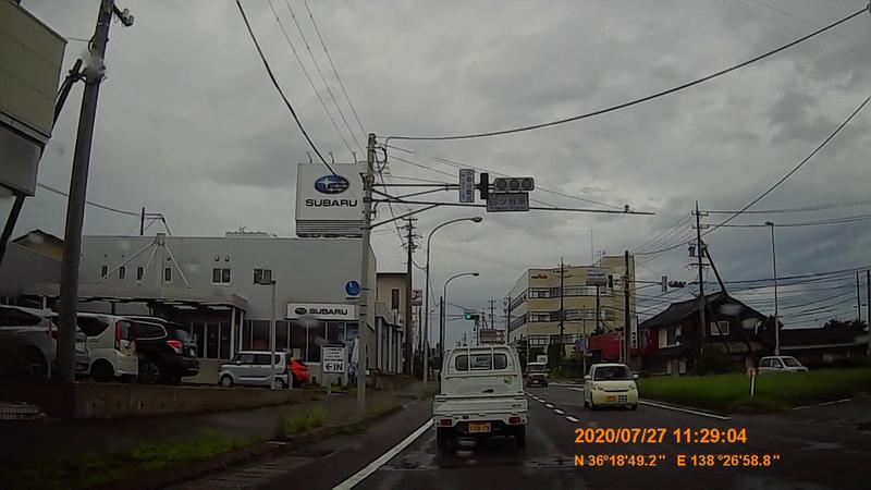 f:id:japan_route:20201020202222j:plain