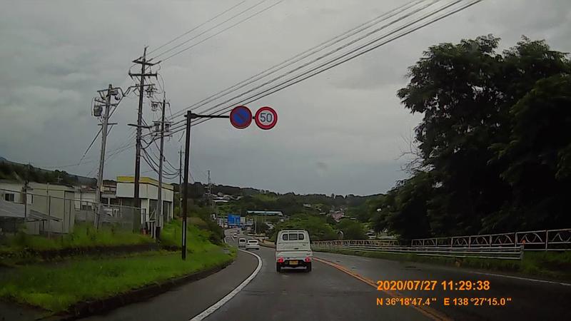 f:id:japan_route:20201020202232j:plain