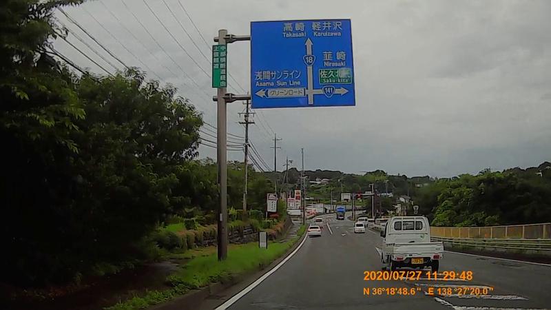 f:id:japan_route:20201020202236j:plain