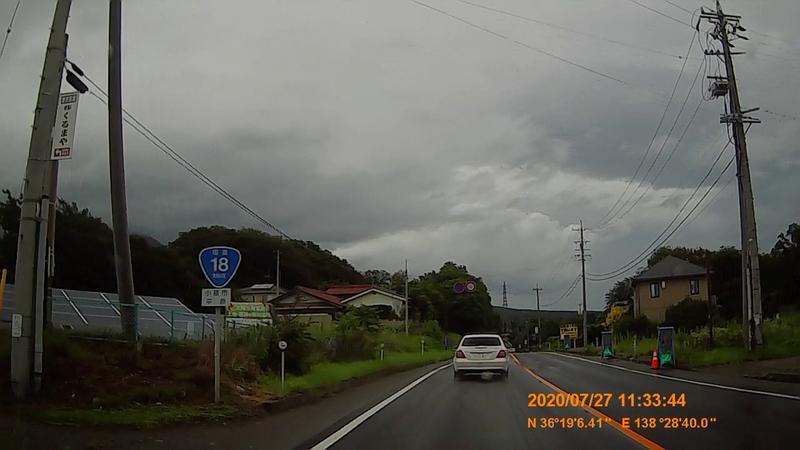 f:id:japan_route:20201020202305j:plain