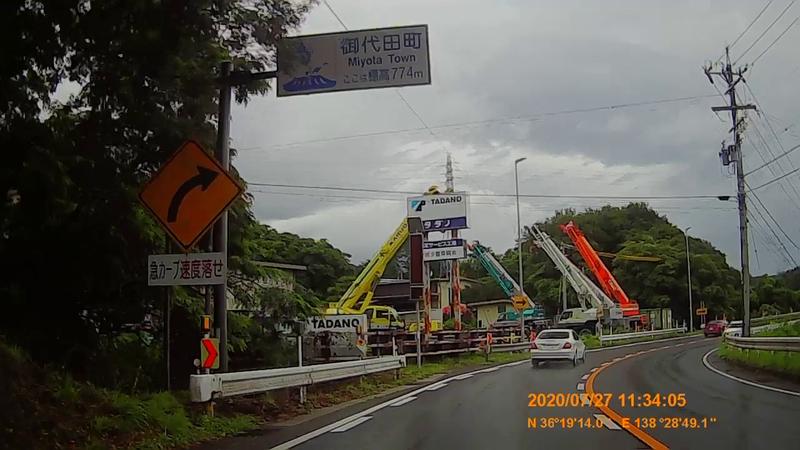 f:id:japan_route:20201020202310j:plain