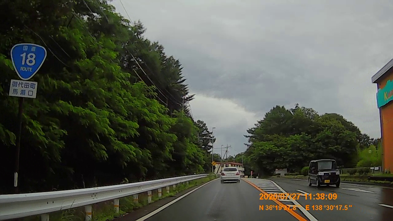 f:id:japan_route:20201020202324j:plain