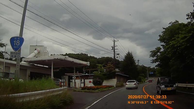 f:id:japan_route:20201020202333j:plain