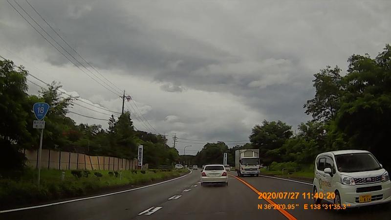 f:id:japan_route:20201020202347j:plain