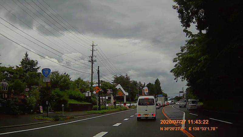 f:id:japan_route:20201020202411j:plain