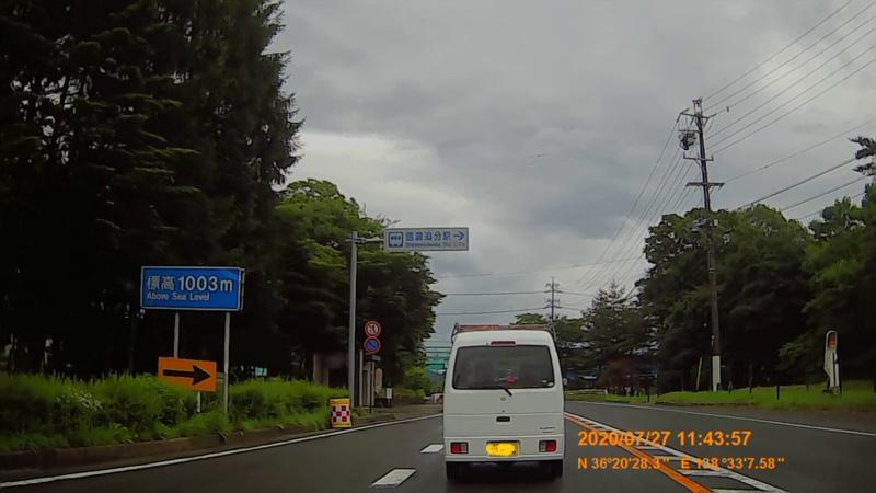 f:id:japan_route:20201020202415j:plain