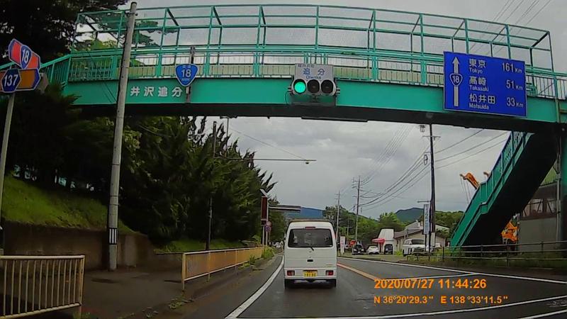 f:id:japan_route:20201020202420j:plain