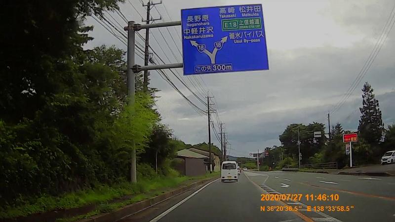 f:id:japan_route:20201020202431j:plain