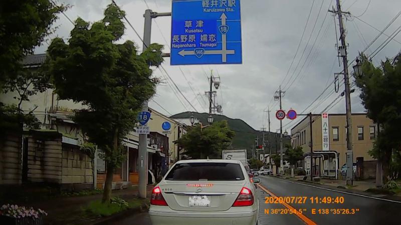 f:id:japan_route:20201020202449j:plain