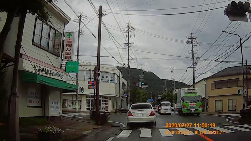 f:id:japan_route:20201020202454j:plain