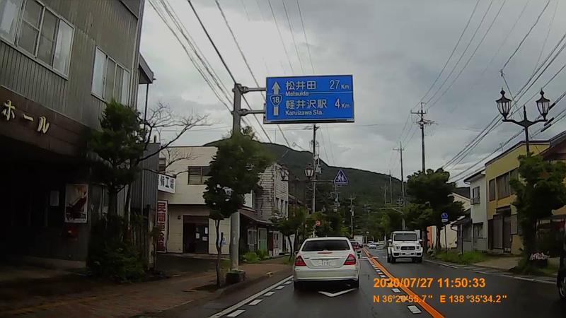 f:id:japan_route:20201020202459j:plain