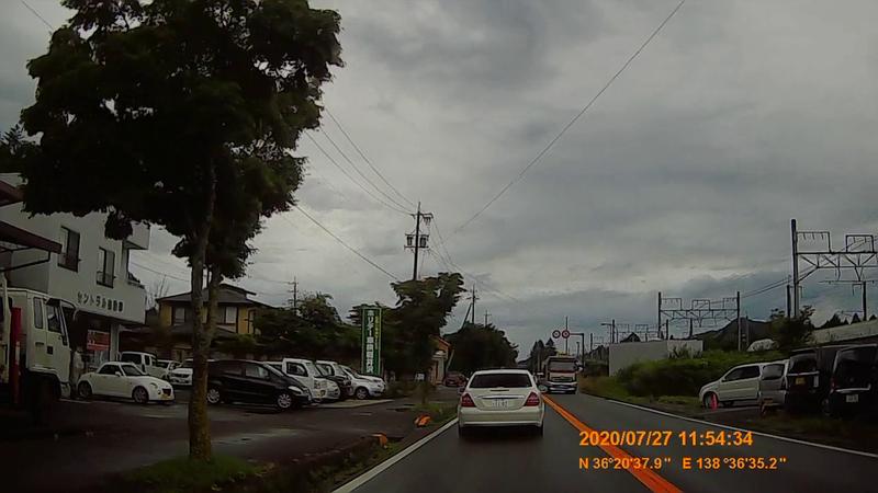 f:id:japan_route:20201020202519j:plain