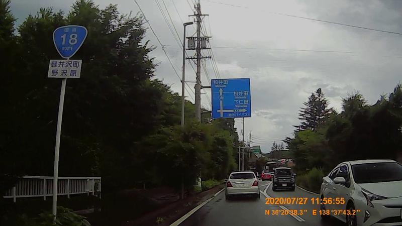 f:id:japan_route:20201020202529j:plain