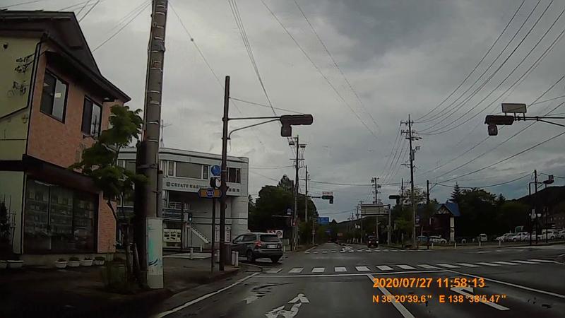 f:id:japan_route:20201020202535j:plain