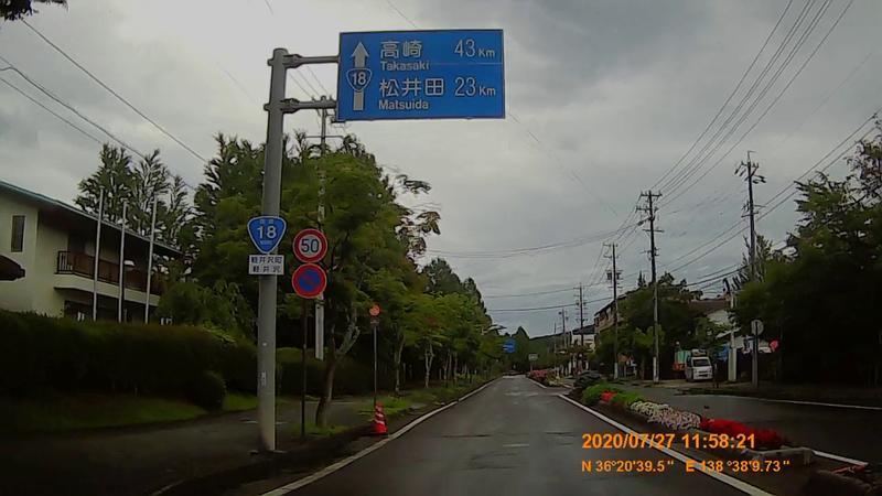 f:id:japan_route:20201020202540j:plain