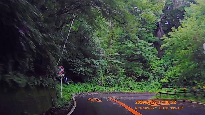 f:id:japan_route:20201020202615j:plain