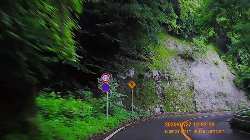 f:id:japan_route:20201020202636j:plain