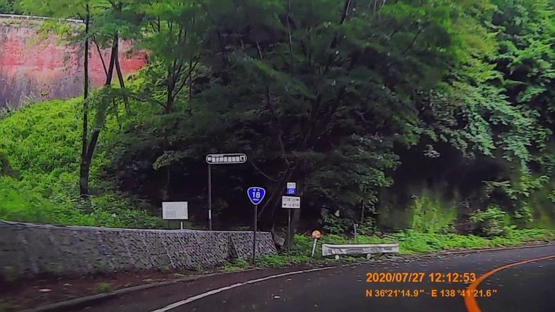 f:id:japan_route:20201020202753j:plain
