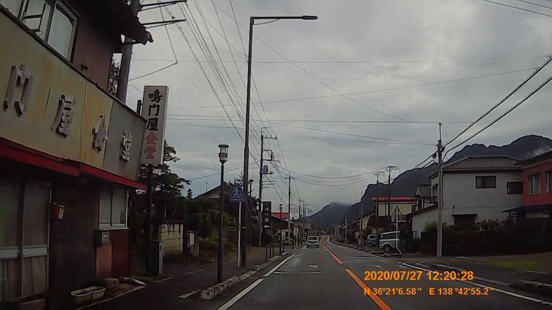 f:id:japan_route:20201020202839j:plain