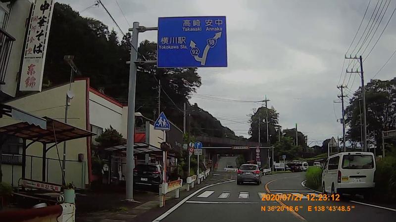 f:id:japan_route:20201020202858j:plain