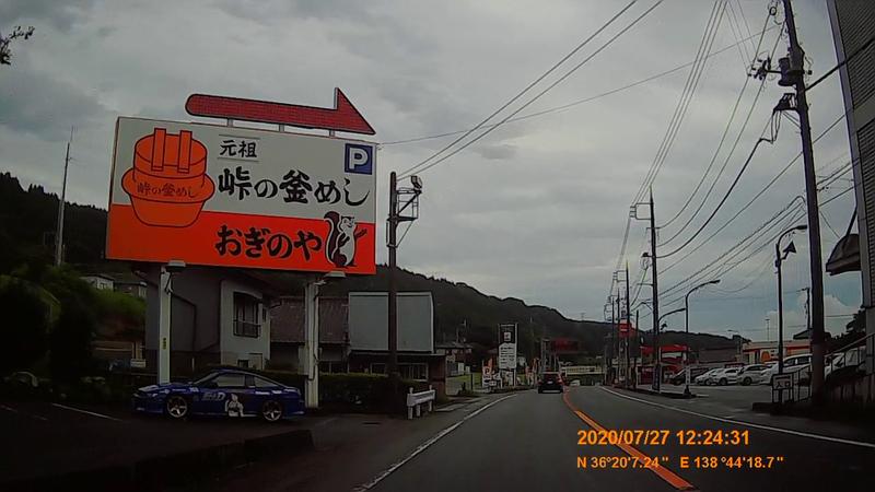 f:id:japan_route:20201020202917j:plain