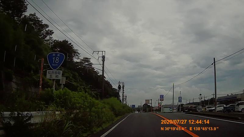 f:id:japan_route:20201020203008j:plain