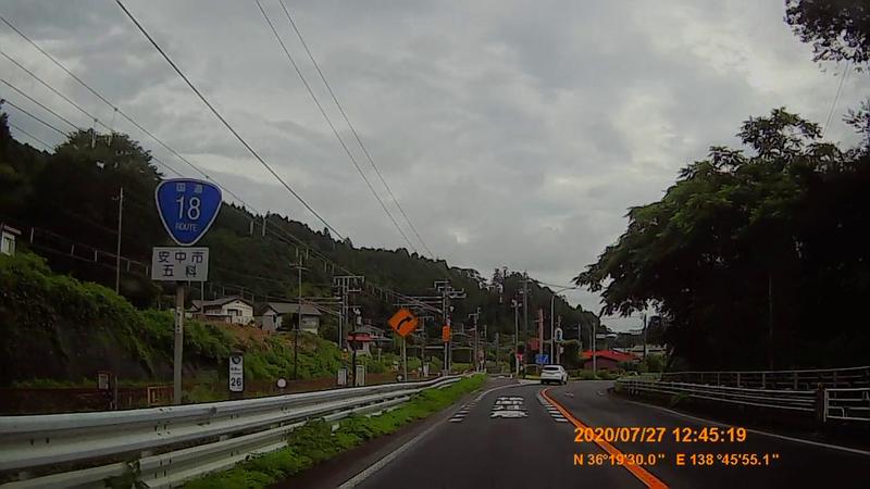 f:id:japan_route:20201020203013j:plain
