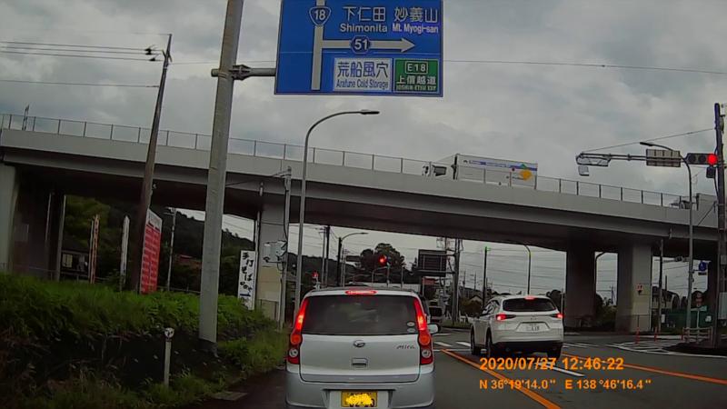 f:id:japan_route:20201020203017j:plain