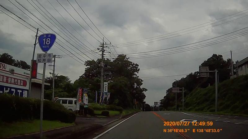 f:id:japan_route:20201020203042j:plain