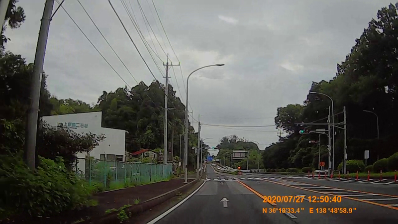 f:id:japan_route:20201020203047j:plain