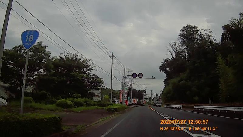 f:id:japan_route:20201020203052j:plain