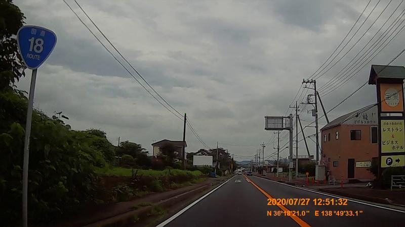 f:id:japan_route:20201020203103j:plain