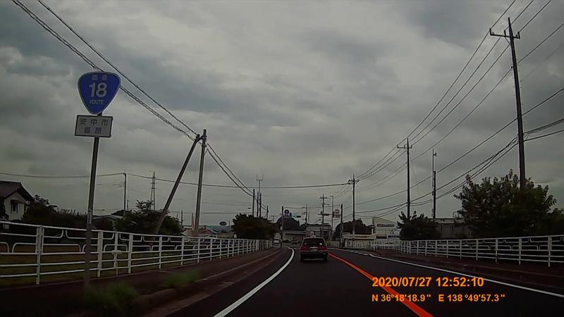 f:id:japan_route:20201020203107j:plain
