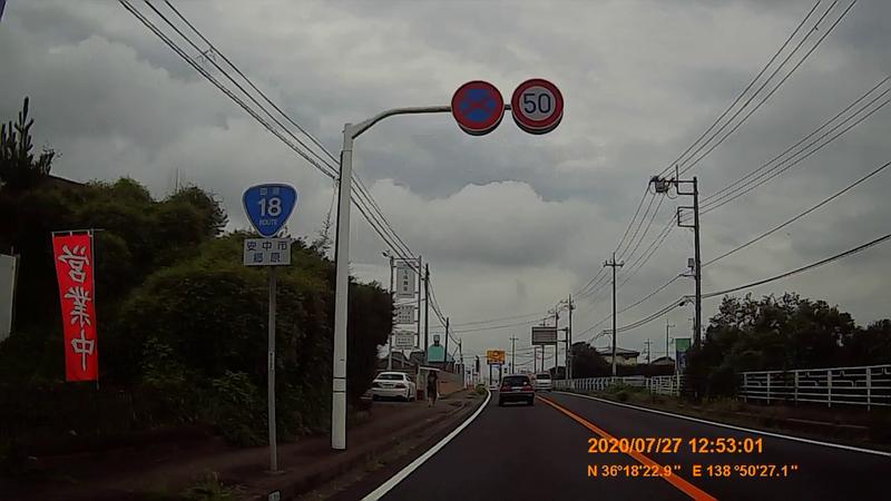 f:id:japan_route:20201020203113j:plain