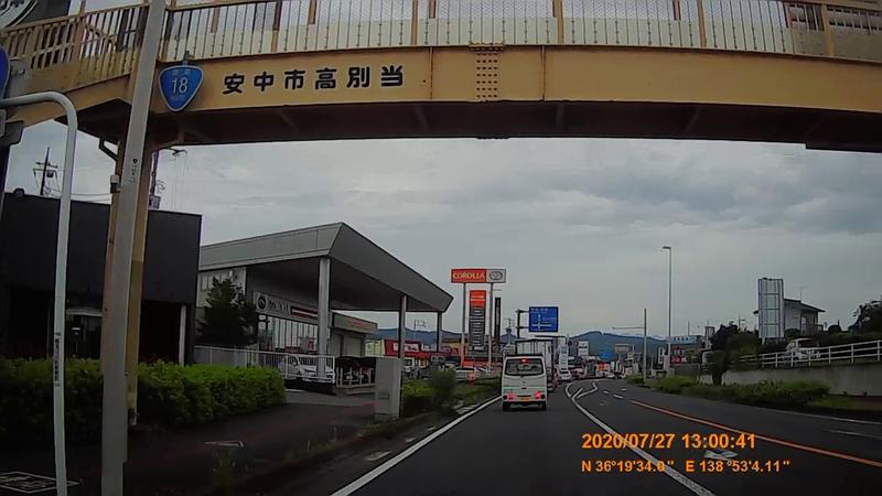f:id:japan_route:20201020203135j:plain