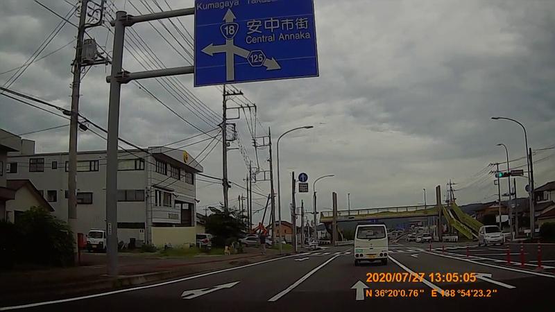 f:id:japan_route:20201020203154j:plain