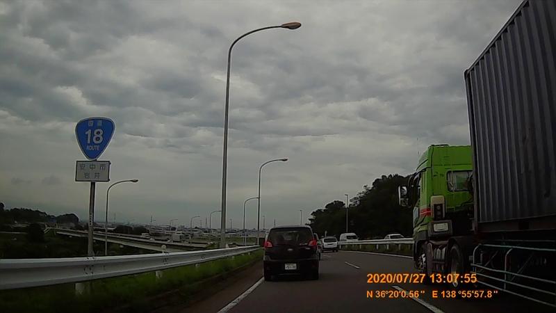 f:id:japan_route:20201020203209j:plain