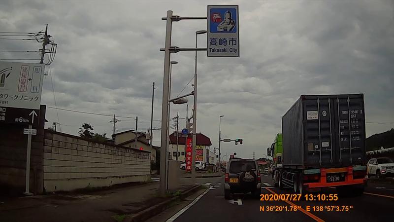 f:id:japan_route:20201020203218j:plain