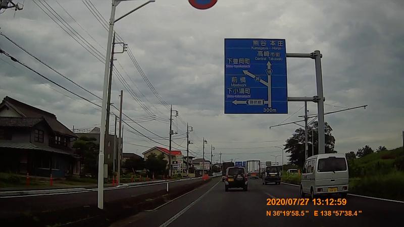 f:id:japan_route:20201020203227j:plain