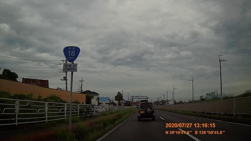 f:id:japan_route:20201020203238j:plain