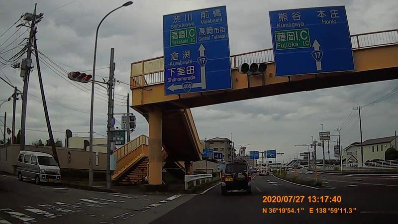 f:id:japan_route:20201020203243j:plain