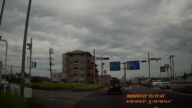 f:id:japan_route:20201020203248j:plain